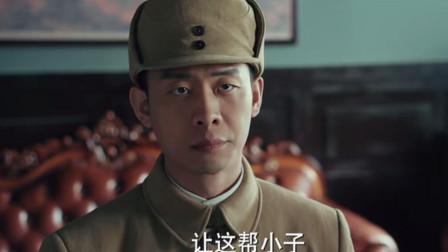 光荣时代:郑朝阳接管局,昔日局长低三下四却还是遭清算