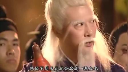镇元子叫了一声唐三藏,唐僧不知是计,被吸进葫芦里