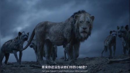 《狮子王》,叔父篡位辛巴远走他乡,长大成年王者归来
