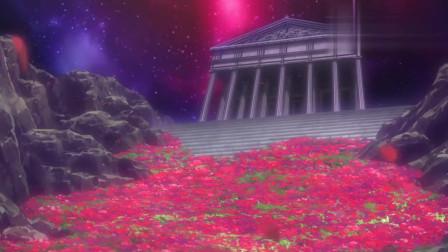 圣斗士星矢:双鱼宫是十二宫中的最后一宫,还连接着教皇厅