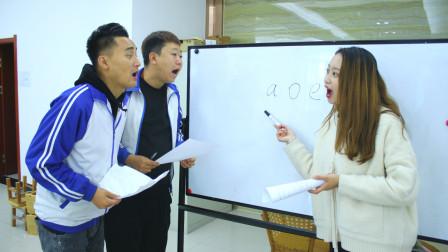 老师让学生写十的同音字,学霸写的多还要被惩罚,真有意思