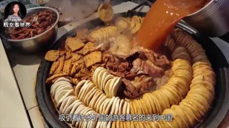法国女孩担心中国菜不好吃,咬牙品尝饺子后,被骗了很多年!