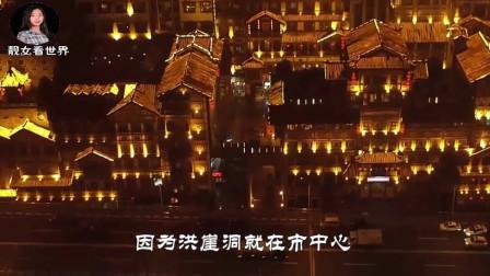 重庆夜景的一处免费景点,建在一个私人花园里,很美