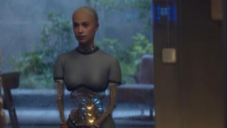 影视:小伙被女机器人表白,还挺开心,殊不知自己被机器人套路了