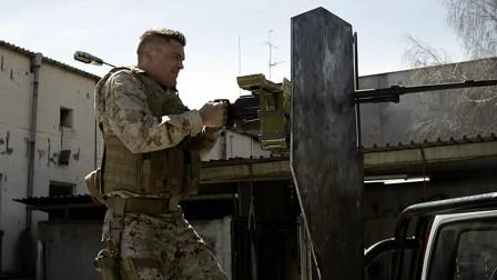 精彩的现代战争片,美军突击武装分子,重机枪大派用场