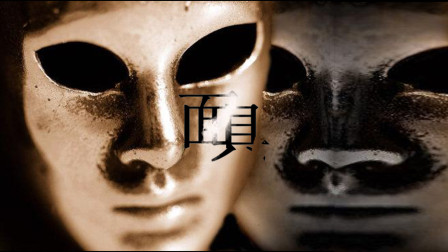 微电影【面具】- 抵制网络暴力