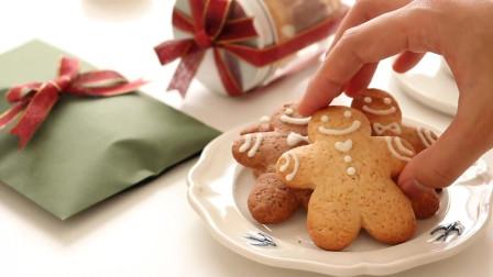 姜饼人饼干 季节变换 一块姜饼 暖身暖心 也可以做圣诞节装饰品哦