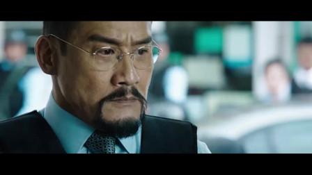 """梁家辉和杨佑宁见的这最后一面,只有眼神交流,敬的最后一个礼甚至只能用脚体现:长官我们尽力了""""寒战2"""""""