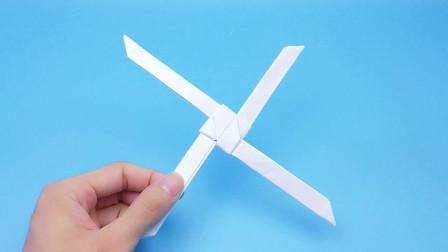 好玩的折纸飞镖,飞得又快又稳还不伤人,小朋友最喜欢手工玩具