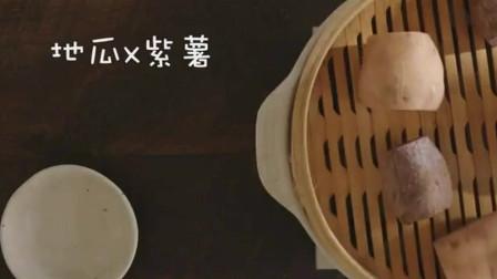 日食记:芋圆仙草冻五彩缤纷,吃一口神清气爽!