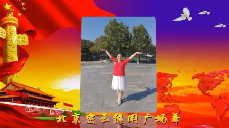 简单易学会的经典舞曲《中国梦世界梦》收藏学起来!