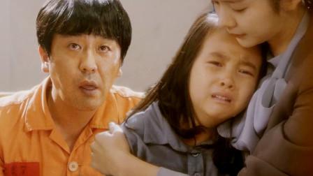 """长都要特殊关照的"""""""",韩国催泪电影《7号房的礼物》"""