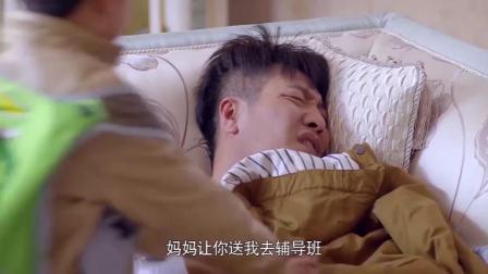 老公赖床不送儿子上课,机智老婆一句话老公瞬间清醒,立马起床