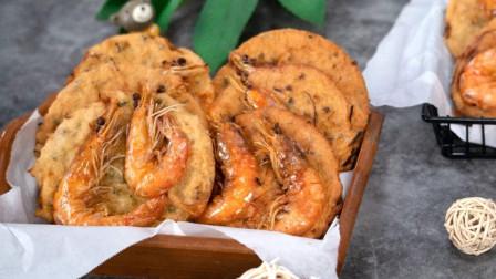 爱吃虾的要收藏,教你一个超好吃做法,香酥饱腹,做早餐太合适了