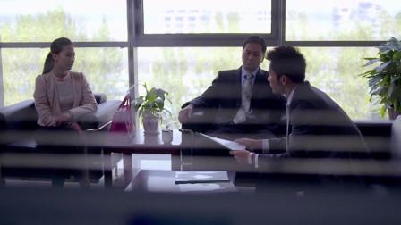 总裁会见大老板要搞收购,不料大老板是员工的爸爸,总裁瞬间傻掉