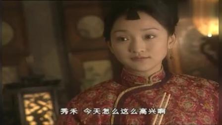 橘子红了大结局:秀禾已知道孩子是耀辉的,说的话让老爷太太不安!