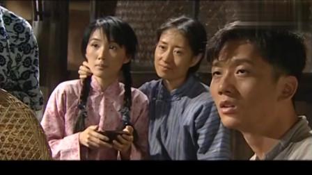福贵:张健被抓,胡老师急坏了,要回学校请假接凤霞!