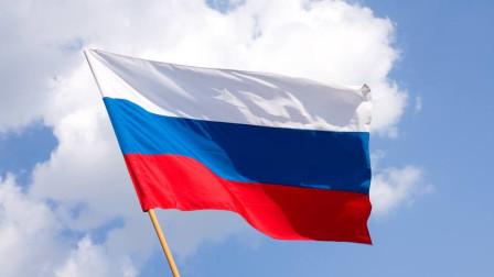俄罗斯国土面积世界第一,为何人口却还不到中国的十分之一?
