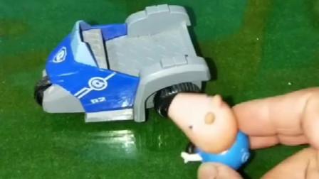 少儿益智亲子玩具:乔治不给小汽车好吃的,还在车上放屁,小汽车不带他一起玩