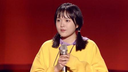李荣浩强行让学员唱网络歌曲,学员争不过就唱了,开口却秒杀原唱