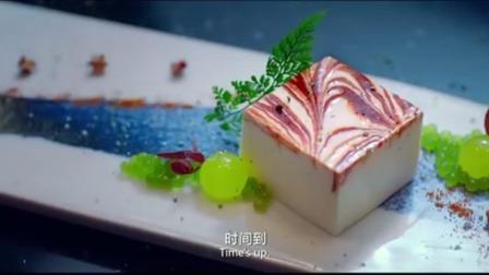 喜剧:厨神大赛,对手做的菜不简单,怎料两小伙就做了道麻婆豆腐