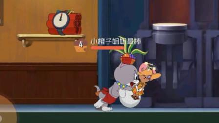 猫和老鼠手游:妖艳小猫一下抓住两只老鼠,通通放上大火箭!