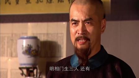 康熙王朝:李光地上书要辞官回家,皇上把他骂一顿