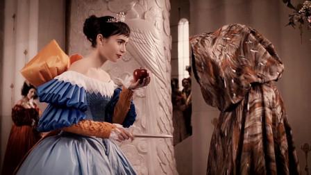 颠覆童话的白雪公主,双商在线,拿着匕首强迫皇后吃下毒苹果