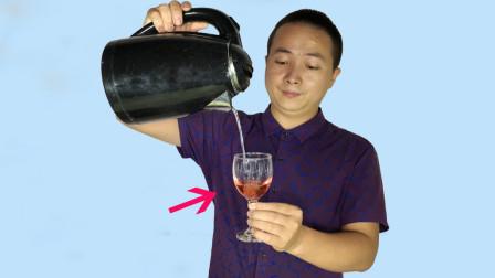 白开水瞬间变成红酒!想喝什么就能来什么,学会后骗朋友玩