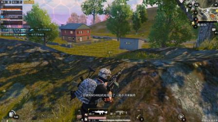 和平精英:用M249大菠萝称霸P港,一路疯狂扫射,露头就死!
