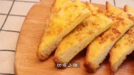 土司好吃有简单的做法 5分钟就能搞定营养又美味的早餐