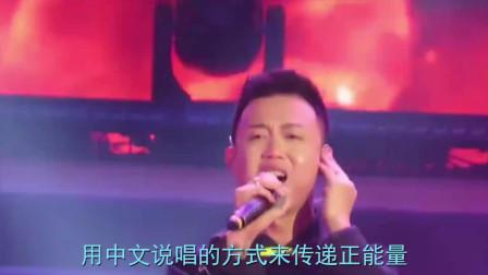 GAI广东演唱会翻唱《红玫瑰》!原来Rapper唱起情歌这么好听啊