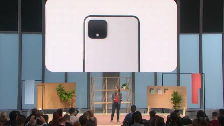 谷歌发布Pixel 4系列:90Hz屏幕和浴霸也很配?