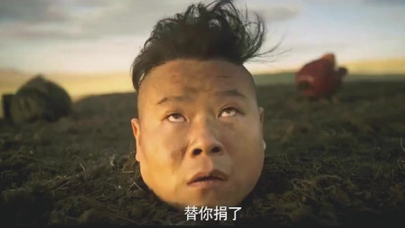 葛优喜剧新片《断片儿》精彩片段