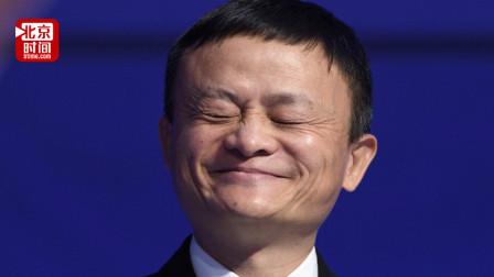 马云获福布斯终身成就奖 20年前曾被当成大忽悠