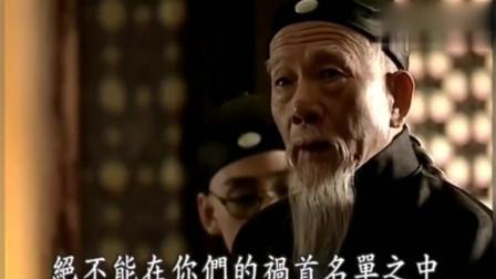 走向共和:李鸿章和八国联军谈判,这才叫外交家