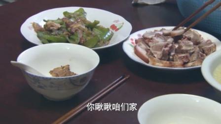 丈夫被厂里辞了,妻子带孩子专门到厂长家吃饭,专门挑肉下筷子!