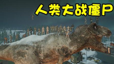 绝地求生:人类大战僵尸!雪地洞穴火烧99只僵尸!隔着屏幕都感觉惨