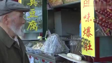 """美食:日本著名的""""煮饭仙人""""来到中国之后却遭到质疑,这还需要研究?"""