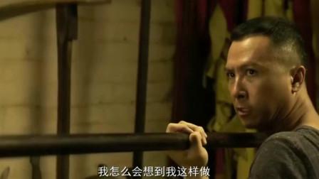 一个人的武林:他苦练多年武功,认为功夫是杀人技,最终误入歧途!