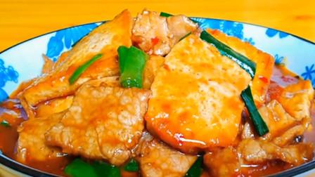 豆腐特别简单好吃的做法,比肉都香,配着汤汁多吃3碗米饭