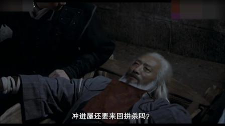 《倭寇的踪迹》:老头一眼就看出灯笼的奥秘,成功让门后的高手现身,真是高手