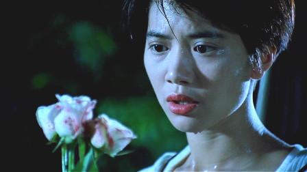 一部搞笑讽刺电影,袁咏仪的颜值巅峰,至今还让我印象深刻