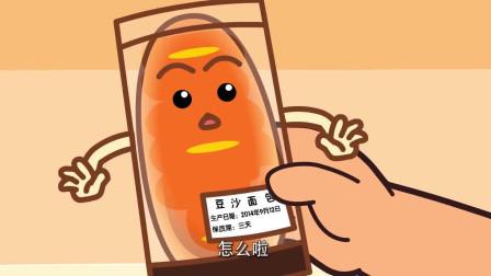 可可小爱:小面包真狡猾,自己过期了还想卖,不怕吃坏肚子吗