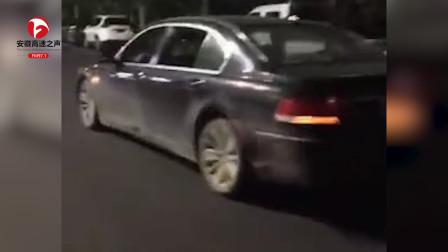 广西宝马车内不雅视频引关注,交警:违法停车,已处罚