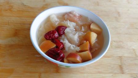 一把银耳几个红枣,做香甜营养银耳汤,做法简单,健康美味好吃