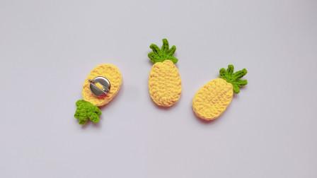 钩针编织喜欢这个小菠萝吗很适合做胸针编织的全部视频