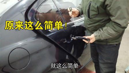 汽车门把手坏了怎么修?汽修师傅手把手教你,没有你想象中那么难