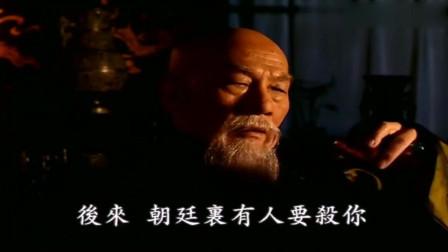 走向共和:袁世凯深夜求见左宗棠,袁世凯立过这么多功