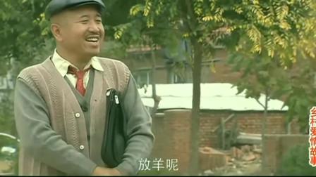 刘能当上主任开始显摆,在大街上溜达一圈,结果被一句话怼到了